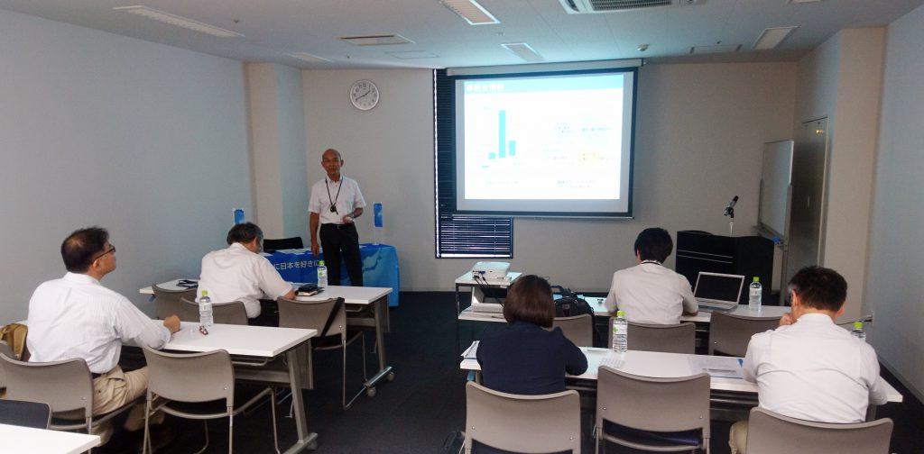 新しい「外国人技能実習制度」活用セミナー